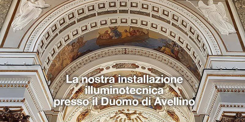 progettazione-illuminotecnica-banner